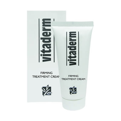 firming treatment cream  100ml-web